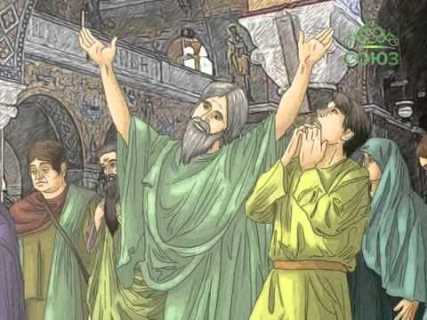 Покров Пресвятой Богородицы мульткалендарь