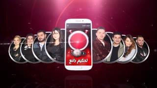 تطبيق - The Voice توقع الفائزين في المواجهات