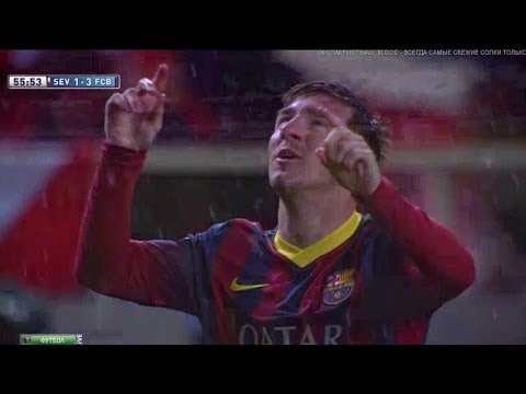 Sevilla  vs Barcelona 1-4 All Goals & Highlights 09.02.2014 Messi Show (видео)