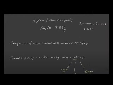 A glimpse of enumerative geometry