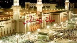 Video shiekh muammar za - surah ' AL- FATIHAH ' MP3, 3GP, MP4, WEBM, AVI, FLV Agustus 2018