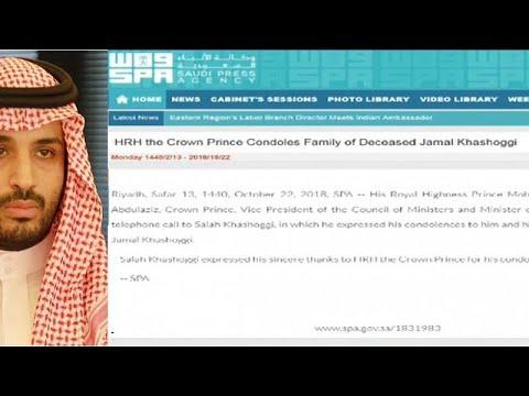 Saudi-Arabien: König und Kronprinz kondolieren Famili ...