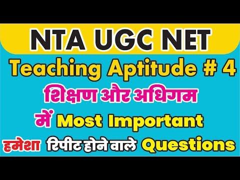 Teaching Aptitude For Ugc Net In Hindi l Teaching Aptitude Mcq Questions For Ugc Net  Notes Pdf