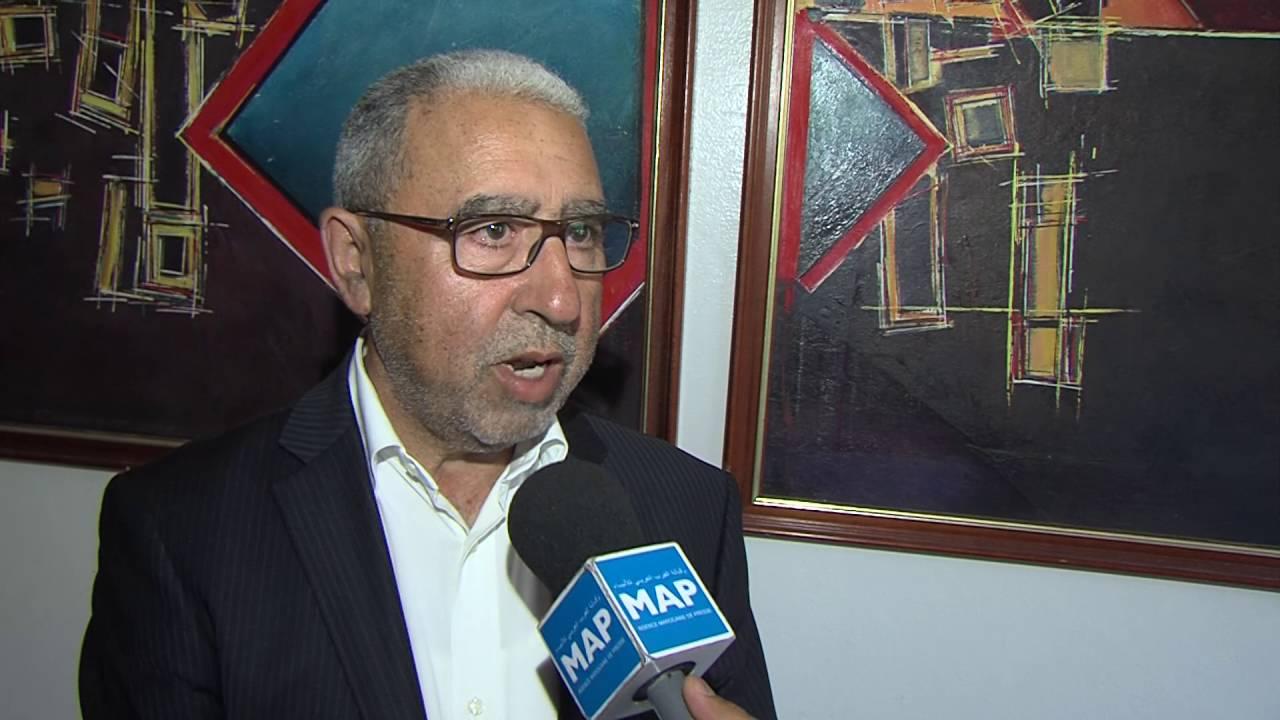 Conférence sur la vie politique et partisane au Maroc
