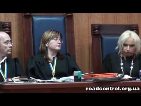 Суд ДК против Кабмина. Запись заседания