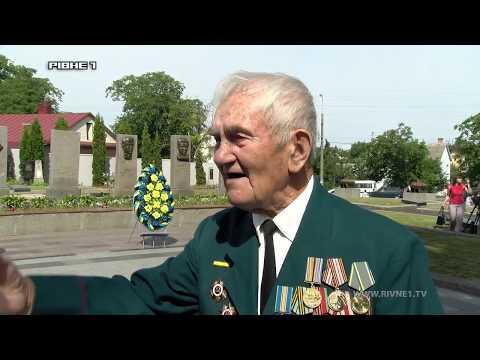 <a href='/Info/?id=82679' > У Рівному вшанували героїв Другої світової війни[ВІДЕО]</a>
