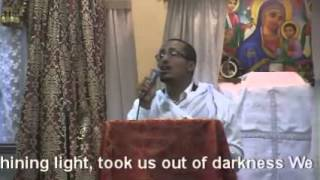 In The Beginning  (Ethiopian Orthodox Tewahedo Mezmur In English)