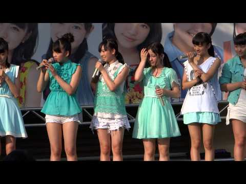 Fairies Tweet Dream / Sparkle 2012/07/28 No Cut