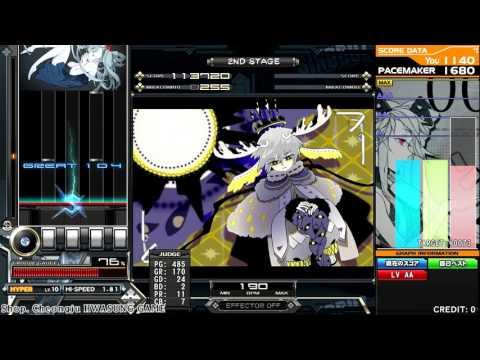 [beatmania IIDX 24: SINOBUZ] Quakes SPH HC