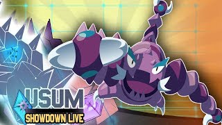 Pokemon Showdown Live Ultra Sun and Moon #127 [Ou] - Curtains And Drapion