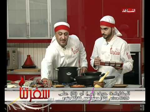 سفرتنا تلفزيون الشاهد 08-10-2011 ج1.wmv