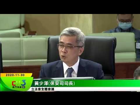 黃少澤:有關下調少年犯罪刑事歸責 ...