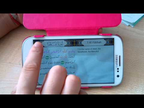 Video of E-Quran lite for Pad