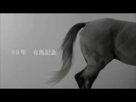 「[競馬]JRAの2011年CM「20th Century Boy」を一挙にまとめた総集編。」のイメージ
