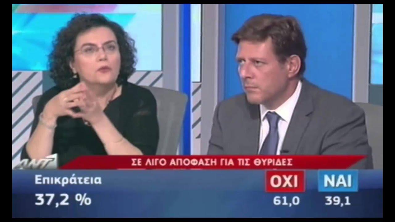 ΘΥΡΊΔΕΣ ΝΟ 2