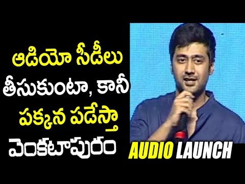 Rahul Ravindran about Real Facts of Audio Launches @Venkatapuram Movie Audio Launch