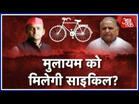 Video Elections Commission To Give Order On Samajwadi Party Symbol Dispute Today download in MP3, 3GP, MP4, WEBM, AVI, FLV January 2017