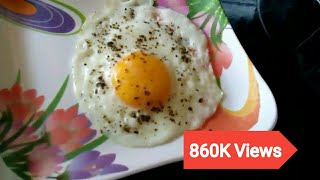 egg half fry recipe in hindi || egg breakfast recipe || anda Half Fry || Instant breakfast recipe||
