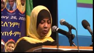 (Must Watch) Sister Zeytuna Leb Yameneke Speach