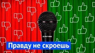 Протесты в столице: на чьей стороне москвичи?