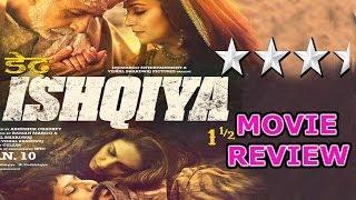 Dedh Ishqiya MOVIE REVIEW - Madhuri Dixit  Naseeruddin Shah  Arshad Warsi