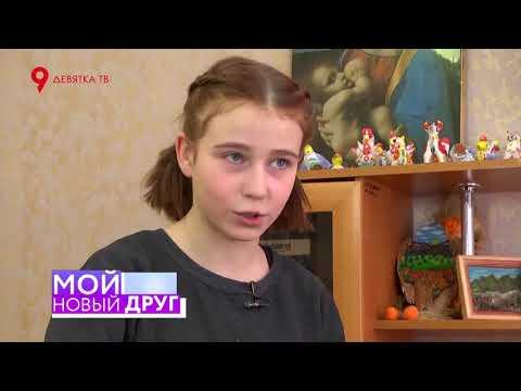 7 выпуск телепередачи \