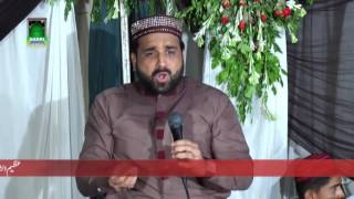 Download Lagu New Naat 2016 || Dukhrre suna ka maza a gaya || Qari Shahid Mahmood Qadri Naat 2016 Mp3