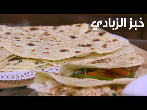 العرب اليوم - بالفيديو: طريقة إعداد خبز اللبن