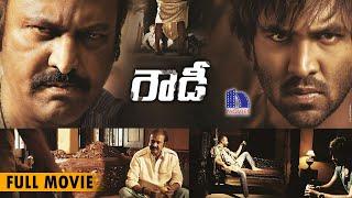 Video RGV's Rowdy Latest Telugu Full Movie W/English Sublitles || RamGopalVarma, Mohan Babu, Vishnu Manchu MP3, 3GP, MP4, WEBM, AVI, FLV Juni 2018