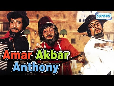 Amar Akbar Anthony HD Movie  Watch Online | Amitabh Bachchan, Vinod Khanna, Rishi Kapoor
