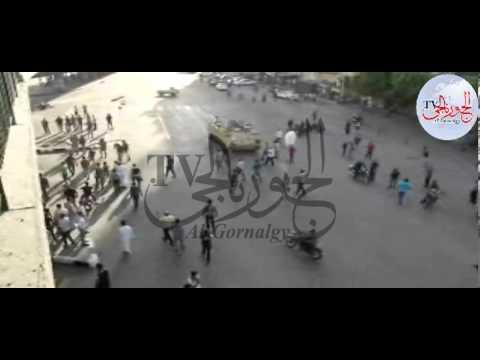 مواطنون يطاردون الإخوان وسط الغاز بهتاف