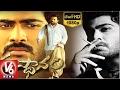 Sanjay Dutt To Remake Prasthanam Movie In Bollywood