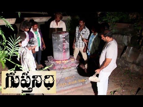 Guptha Nidhi    Telugu Short Film    By Rajesh Janagam