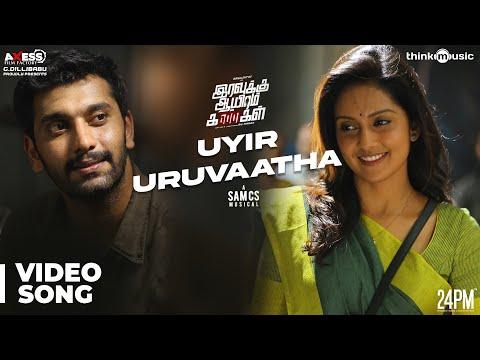 Download Iravukku Aayiram Kangal | Uyir Uruvaatha Video Song | Arulnithi, Ajmal, Mahima Nambiar | Sam C.S HD Mp4 3GP Video and MP3