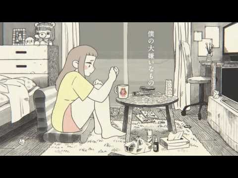 , title : 'コレサワ「たばこ」【Music Video】'