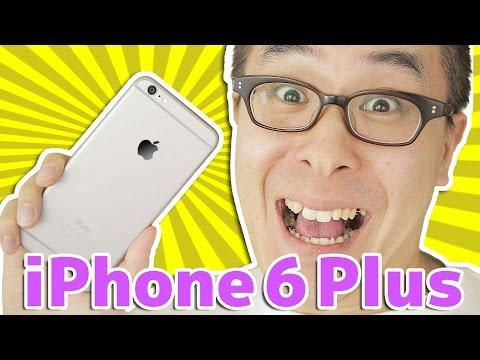6 1 - つづきはこちら→http://youtu.be/TI3NBRPfDUk ☆定番のパワーサポート保護フィルム!10月3日発売! http://amazon.co.jp/o/ASIN/B00NOF3Z6O/eguri89-22 ☆iPhone 6/6Plusを...