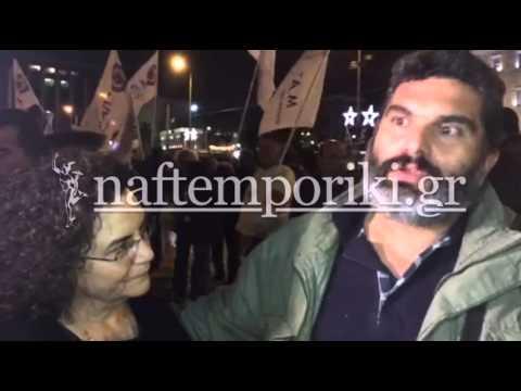 Στιγμιότυπο από το συλλαλητήριο κατά των πλειστηριασμών στο Σύνταγμα