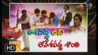 Video Jabardasth | 8th  March 2018| Full Episode | ETV Telugu MP3, 3GP, MP4, WEBM, AVI, FLV April 2018