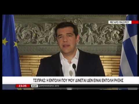 Tσίπρας: Ανάγκη για ενότητα και ομοψυχία (ΒΙΝΤΕΟ)