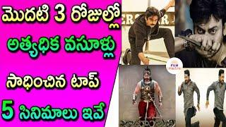 Video Agnyatavasi Record Alltime Top 3 Days Collections Top Five Movies | Pawan Kalyan Agnyatavasi Movie MP3, 3GP, MP4, WEBM, AVI, FLV Maret 2018