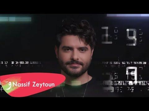Nassif Zeytoun – Takke [Official Lyric Video] (2019) / ناصيف زيتون – تكة