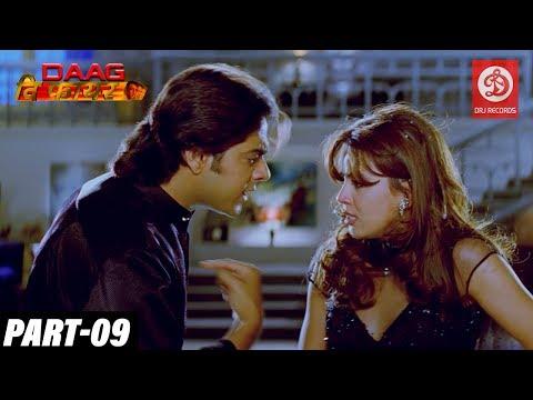 Daag The Fire - Bollywood Action Movies | PART - 09 | Sanjay Dutt & Mahima Chaudhry | Hindi Movies