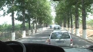 Ncig Teb Chaws Suav Ua Si (Beijing) 1