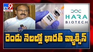 Bharat Biotech MD Krishna Ella over Covaxin vaccine