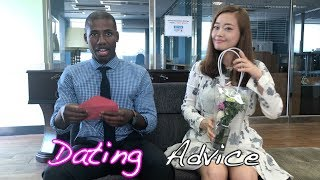Hey everyone!I felt the urge to give everyone some dating advice since I'm such a genius at it!  Have you ever experienced these things in the video?  If so, let me know and comment below! Make sure you like the video and subscribe for more videos soon!  God bless and y'all be cool!