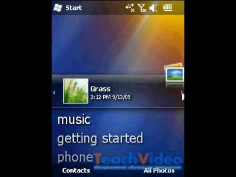 Обзор ОС Windows Mobile 6.5