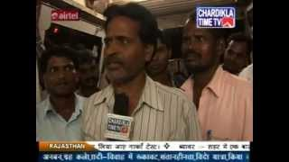 Malpura India  city photos gallery : Time TV Rajasthan Interview Kanheyalal Malpura Part 1