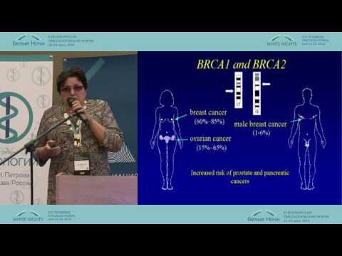 Наследственный рак яичников. Взгляд гинеколога-онколога