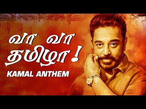 Seeman Latest Speech About BJP   Tamilisai   H Raja
