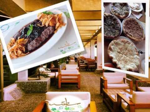 مطعم سطيحه اللبناني في الكويت